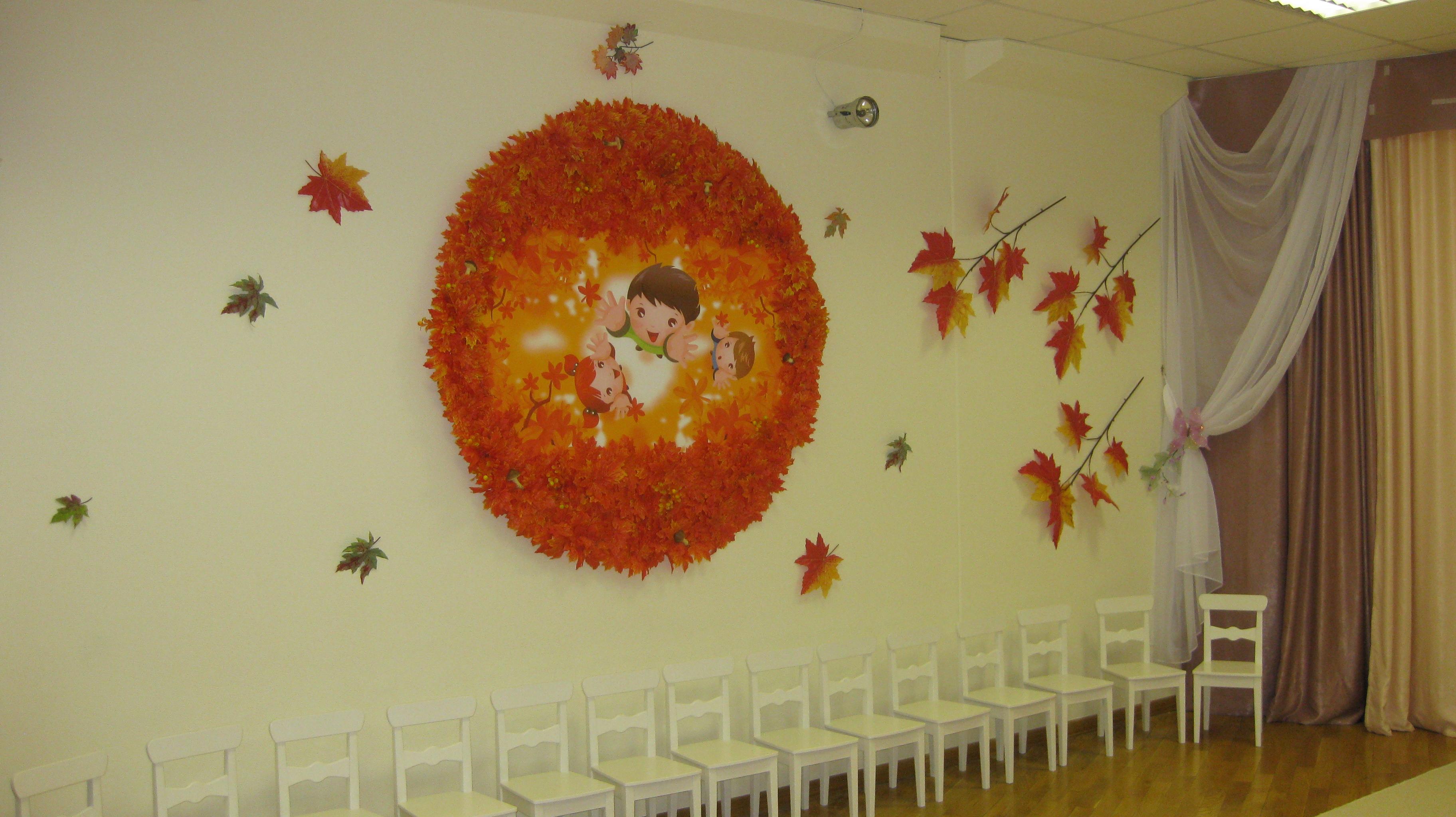 Осеннее оформление детского сада: праздничные гирлянды на 67