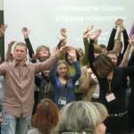 Сказочная психологическая игра - передача положительной энергетике залу